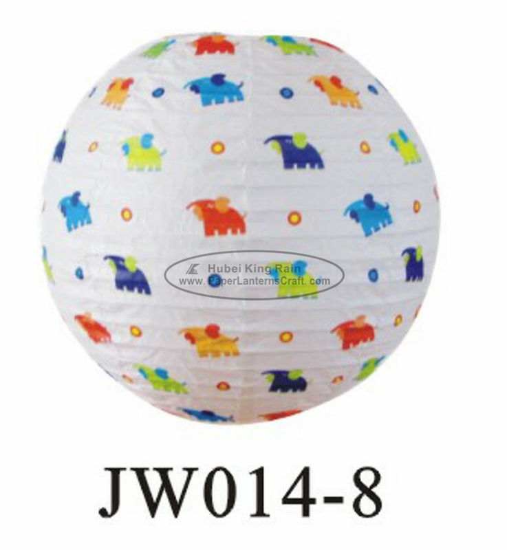 "Animal Elephant Kids Paper Lanterns Round Shaped 10"" 12"" 14"" 16"" For Gift"
